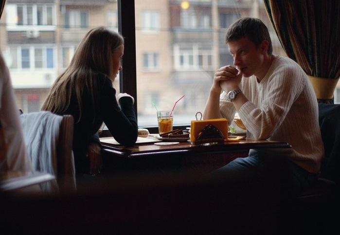 отношения с бывшим мужем